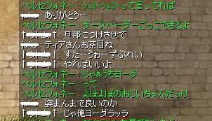 f0080899_236371.jpg