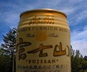 山中湖ロードレース_a0036808_18584896.jpg