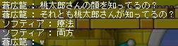d0043708_12481779.jpg