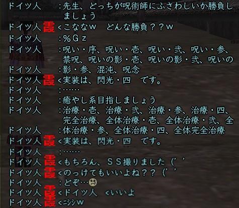 f0051612_19563246.jpg