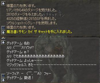 b0056117_7225353.jpg