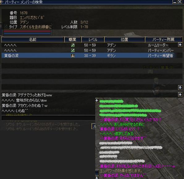 f0079719_10485251.jpg