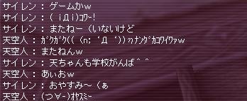 b0076821_9185548.jpg