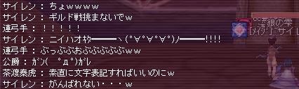 b0076821_9242844.jpg