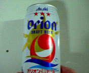 アサヒ・オリオン ドラフト~麦酒酔噺その10~_b0081121_22504957.jpg