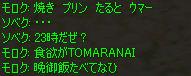 b0015223_1455492.jpg