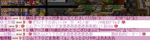 f0048433_16143498.jpg