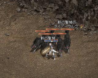 d0066934_2011106.jpg