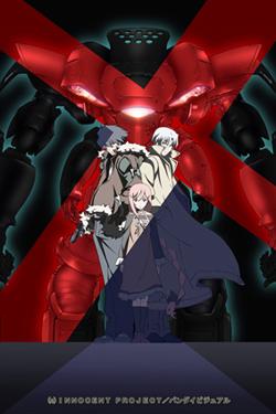 近未来幕末アクションアニメ、7月放送開始!_e0025035_14332365.jpg