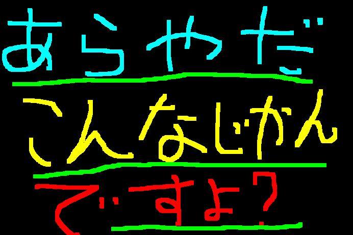 f0056935_22154884.jpg