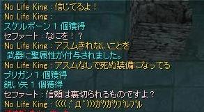 f0073837_1182511.jpg
