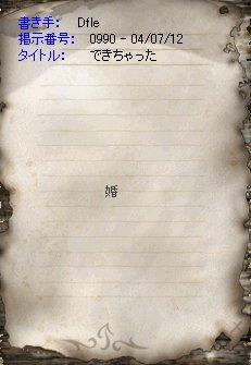 b0010543_3135938.jpg