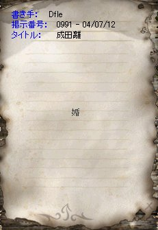 b0010543_3144563.jpg