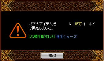 b0098944_2415310.jpg