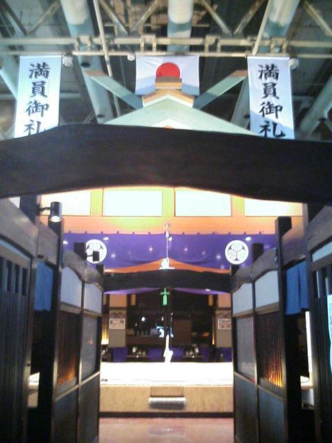 CANTA in 渋谷O-WEST_e0013944_3132149.jpg