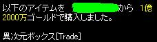 e0026344_832169.jpg