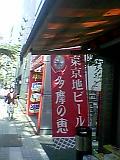 b0060945_1357562.jpg