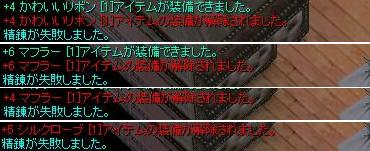 e0066552_20313827.jpg