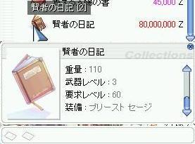 e0066552_20373617.jpg