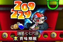 b0089857_1502868.jpg