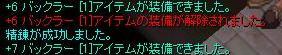 f0057460_336161.jpg