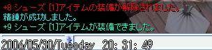 b0088163_22334774.jpg