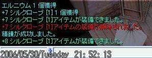b0088163_2246944.jpg