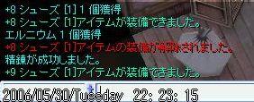 b0088163_2250327.jpg