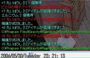 b0088163_23224454.jpg