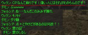 b0078274_911228.jpg