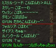b0078274_931891.jpg