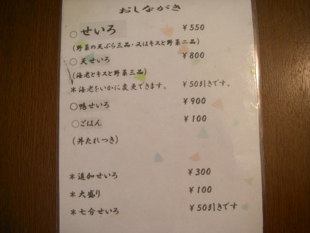 a0066081_5583635.jpg
