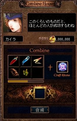 b0039884_9154380.jpg