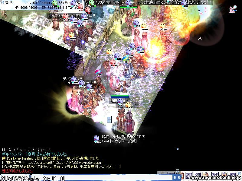 c0045385_2103559.jpg