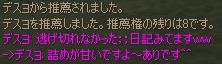 c0017886_17201477.jpg