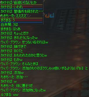 c0017886_17251019.jpg