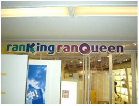 ranKing ranQueen 大井町店様_b0105987_1650511.jpg
