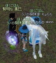 d0035190_6343281.jpg