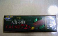 b0016292_23192681.jpg