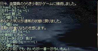b0109298_16344229.jpg