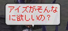b0027699_6134898.jpg