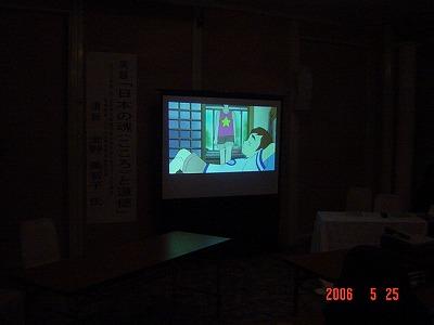 気仙6高校PTA役員連合での講演・・・_e0075103_20484241.jpg