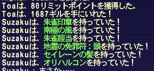 a0057009_18185589.jpg