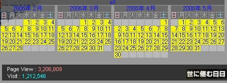 b0087409_11504761.jpg