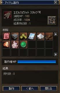 c0010011_04508.jpg