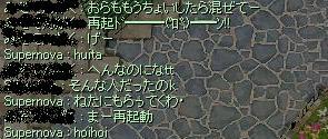 f0103615_20484481.jpg