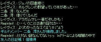 e0005917_2012118.jpg