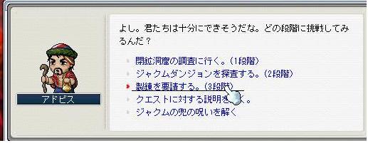 f0020919_2052178.jpg
