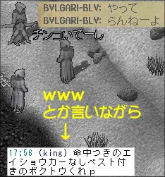 e0027722_1455113.jpg