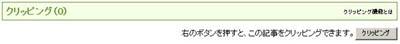 b0085023_10592737.jpg